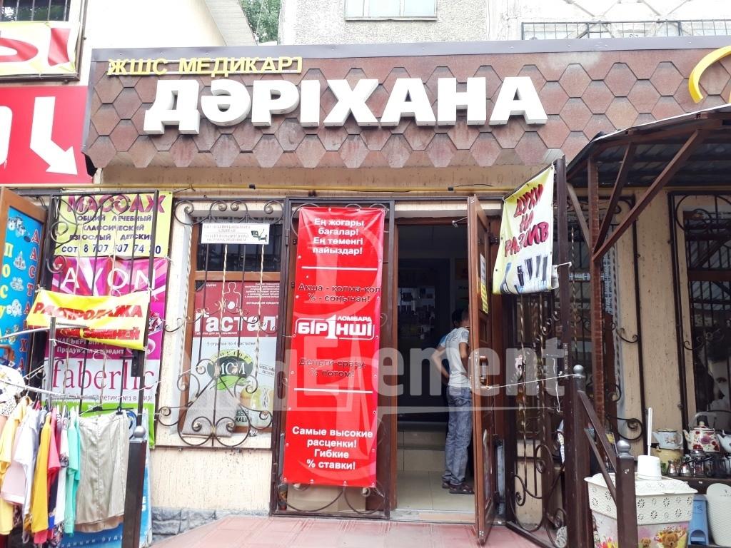"Аптека ""МЕДИКАРТ"""