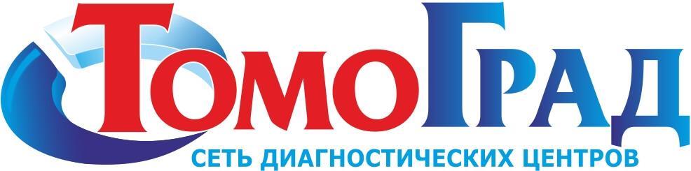 """Диагностический центр """"ТОМОГРАД"""" в Климовске"""