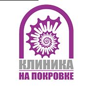 """Стоматологическая клиника """"КЛИНИКА НА ПОКРОВКЕ"""""""