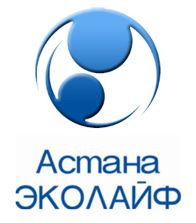 "Медицинский центр ""АСТАНА ЭКОЛАЙФ"""