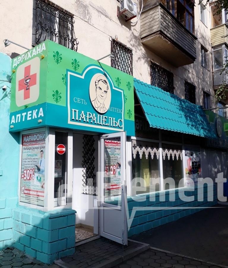"Аптека ""ПАРАЦЕЛЬС"" на пр. Республики"