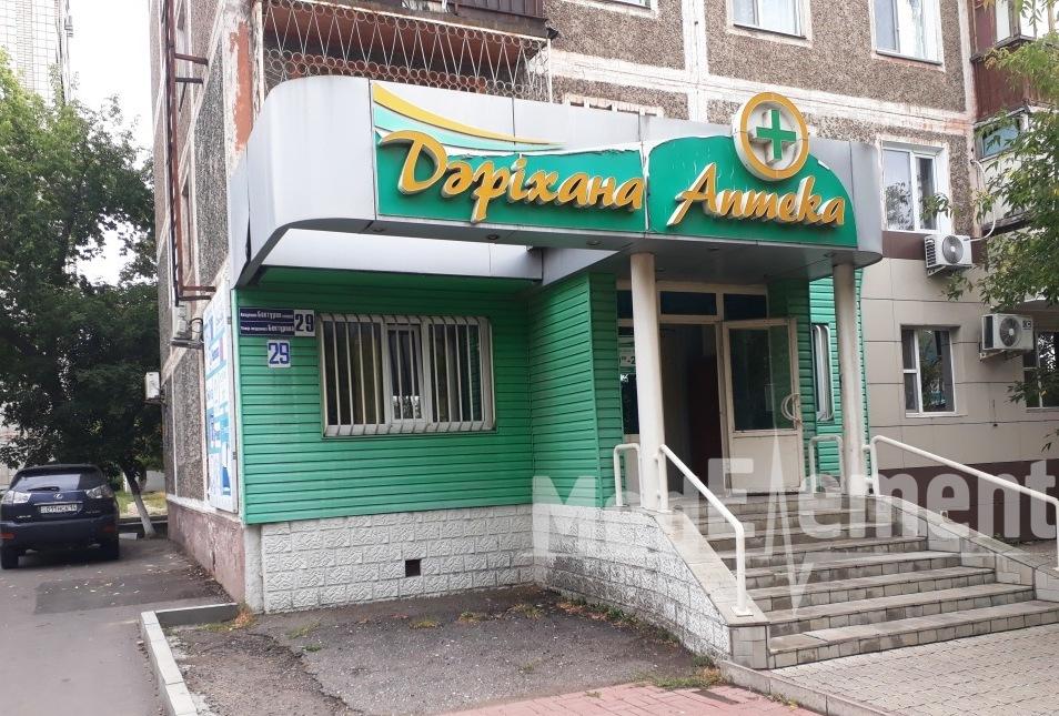 Дәріхана (Бектуров к-сі, 29)