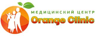"""Медицинский центр """"ORANGE CLINIC"""""""