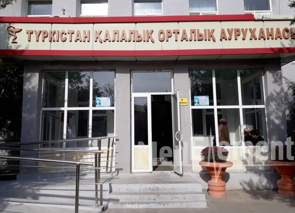 Туркестанская городская центральная больница