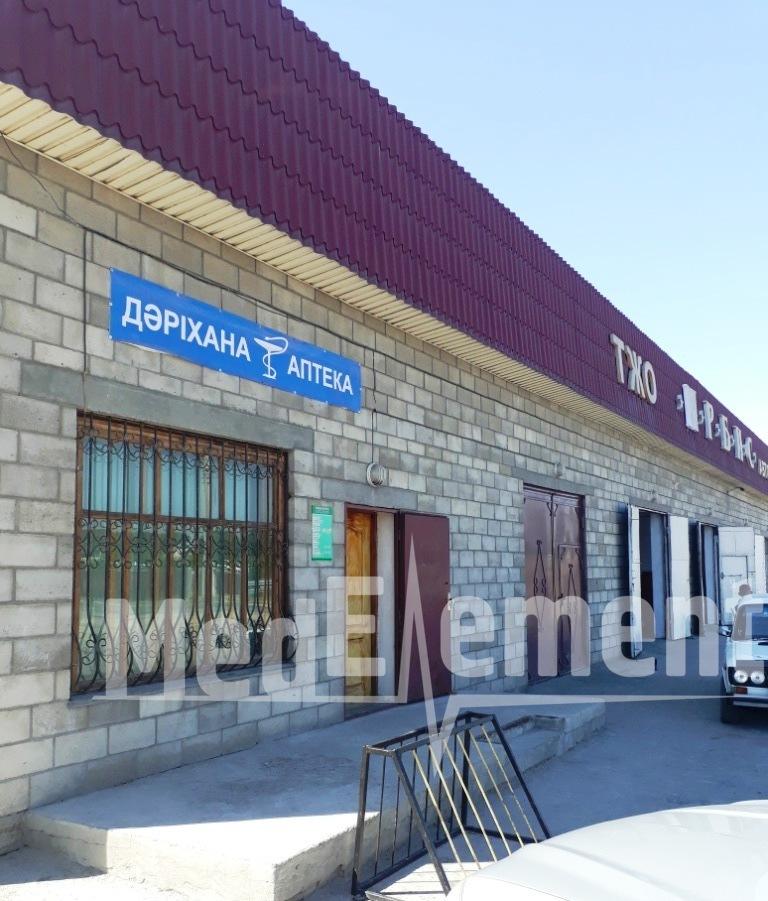 Аптека на Чкалова 40А