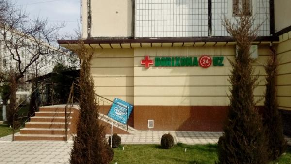 """Аптека """"DORIXONA24UZ"""""""