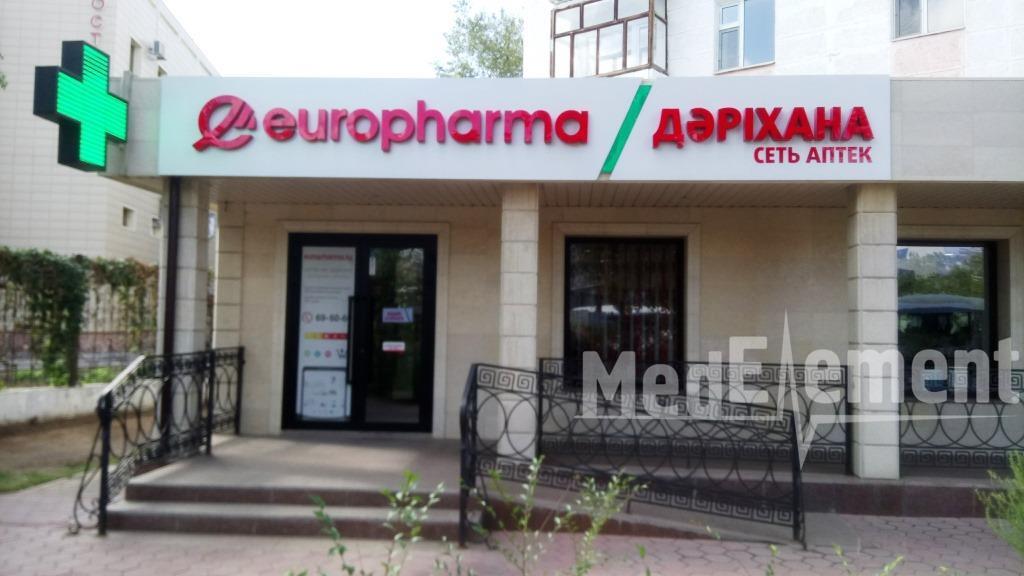 """""""EUROPHARMA"""" дәріханасы (Жеңіс д-лы, 45)"""