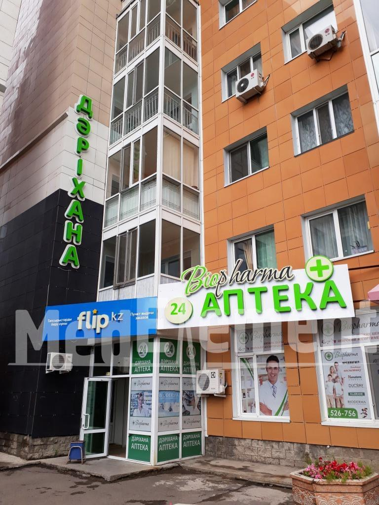 "Аптека ""BIOPHARMA"" на Кунаева 35/1"