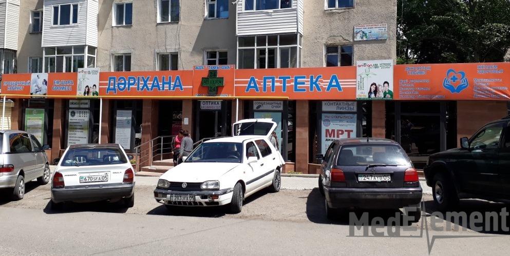 Дәріхана (Гагарин к-сі, 102А-2)