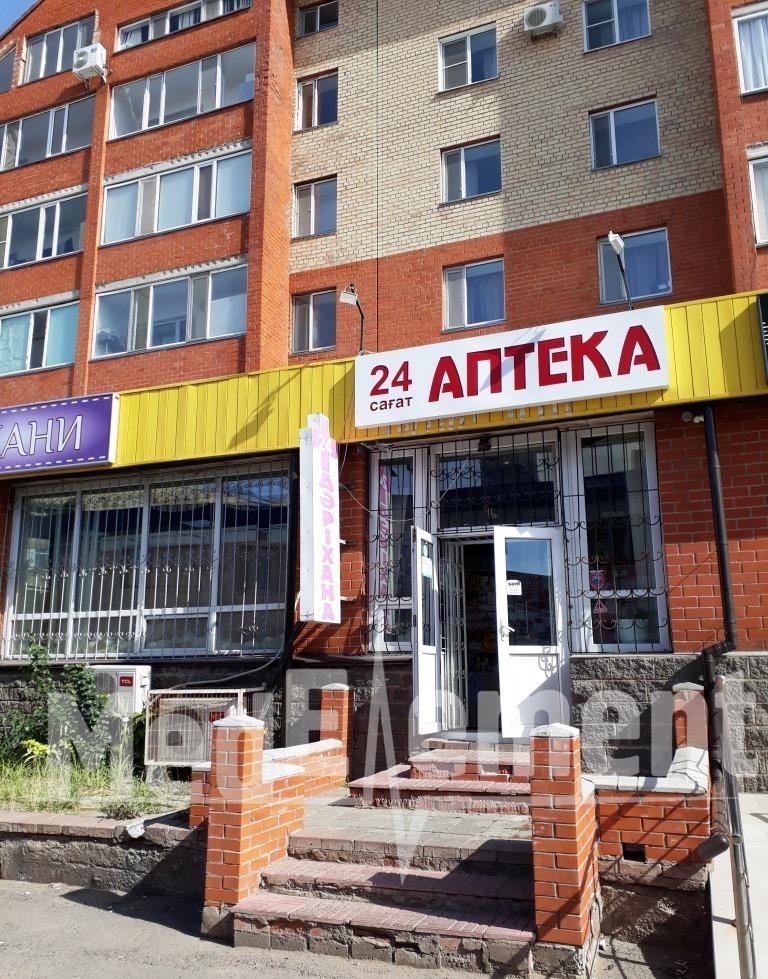 Аптека на ул. Куйши Дина 7