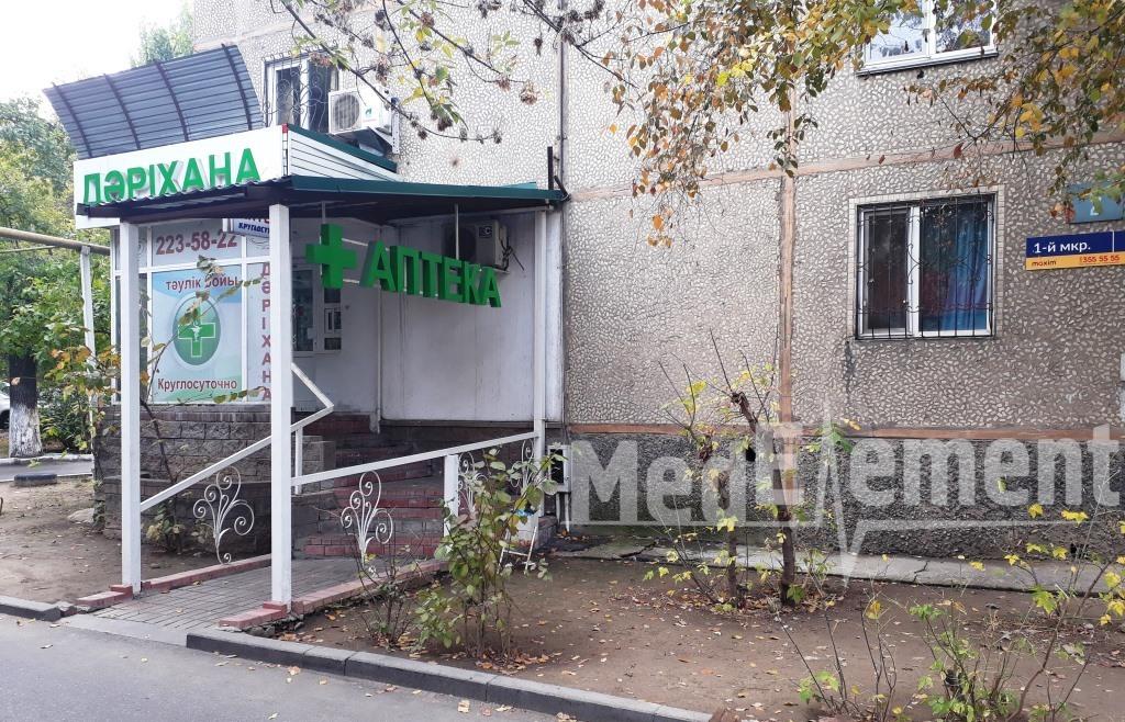 Аптека на Жубанова 2