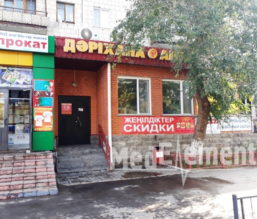 Аптека на Кутузова 157