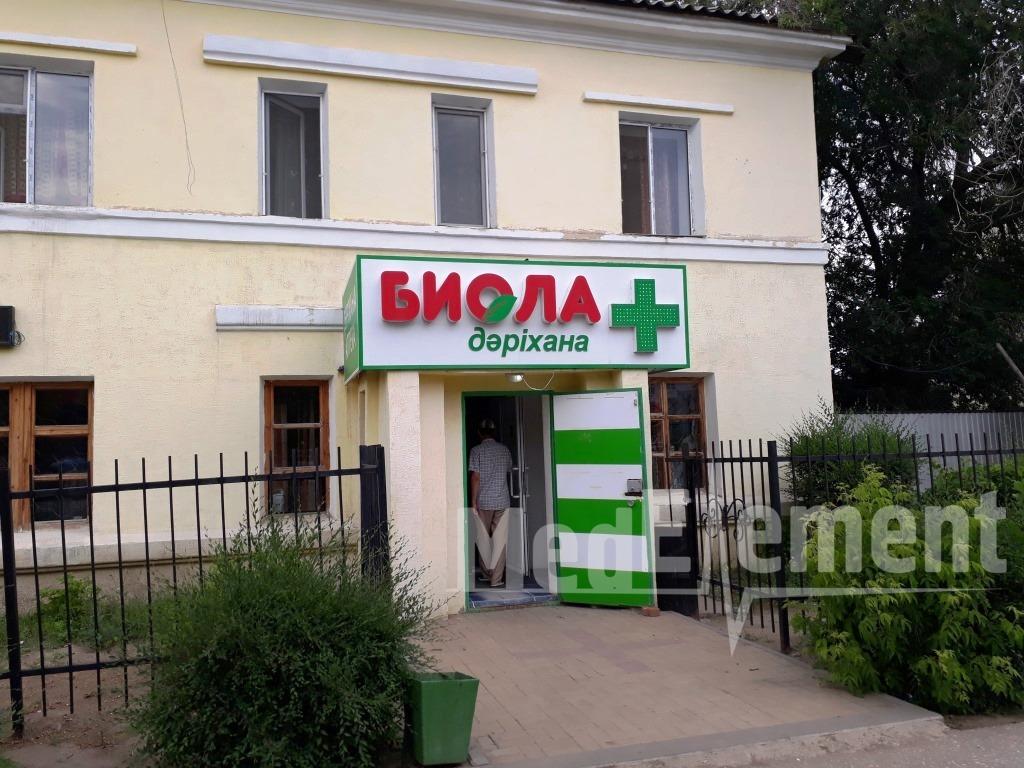 """Аптека """"БИОЛА"""" на Ахтанова"""