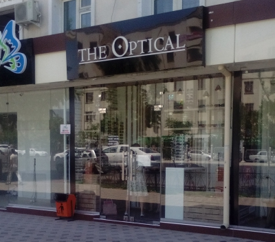 "Оптика ""THE OPTICAL"""