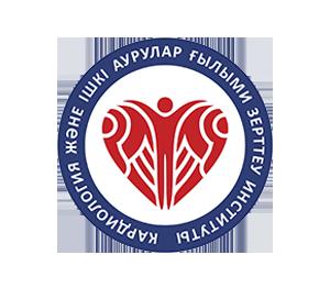 Научно-исследовательский институт кардиологии и внутренних болезней города Алматы. Международный отдел