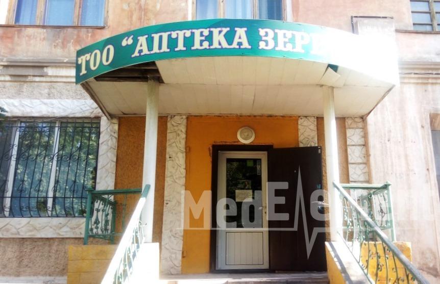 "Аптека ""ЗЕРЕ"" на Агыбай батыра"