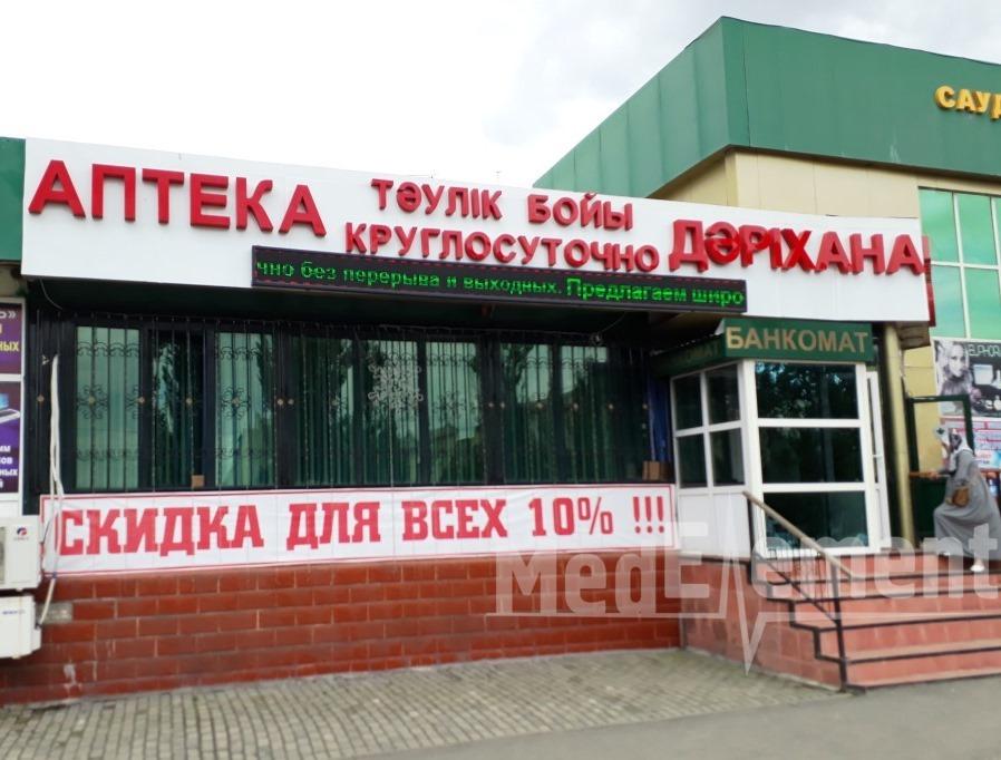 Аптека в мкр Молодежный, д. 39Б