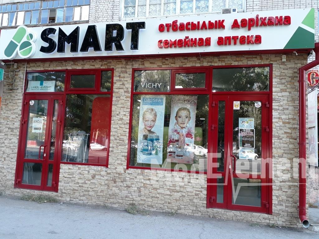 "Семейная аптека ""SMART"""