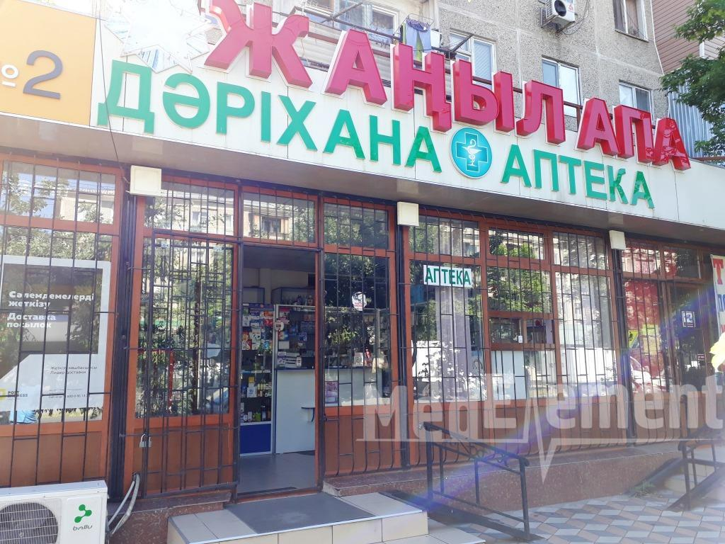 "Аптека ""ЖАНЫЛ АПА"""