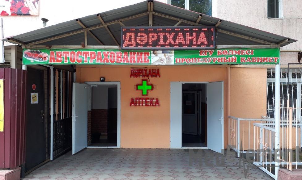 Процедурный кабинет при аптеке на Гагарина 66