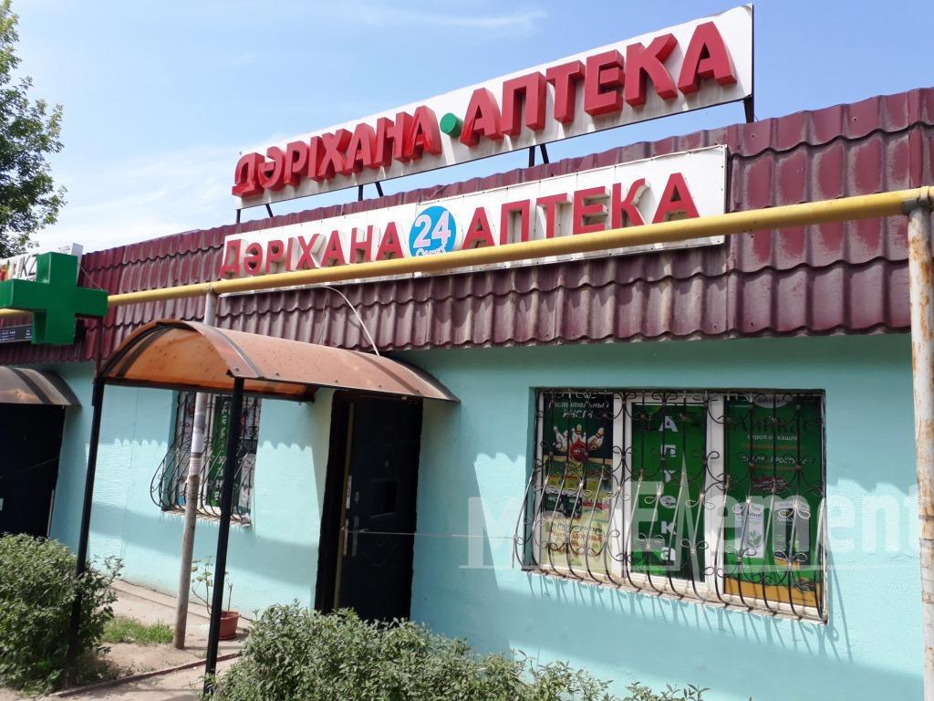 Аптека на Жанкожа Батыра 141 (Шанырак 2)
