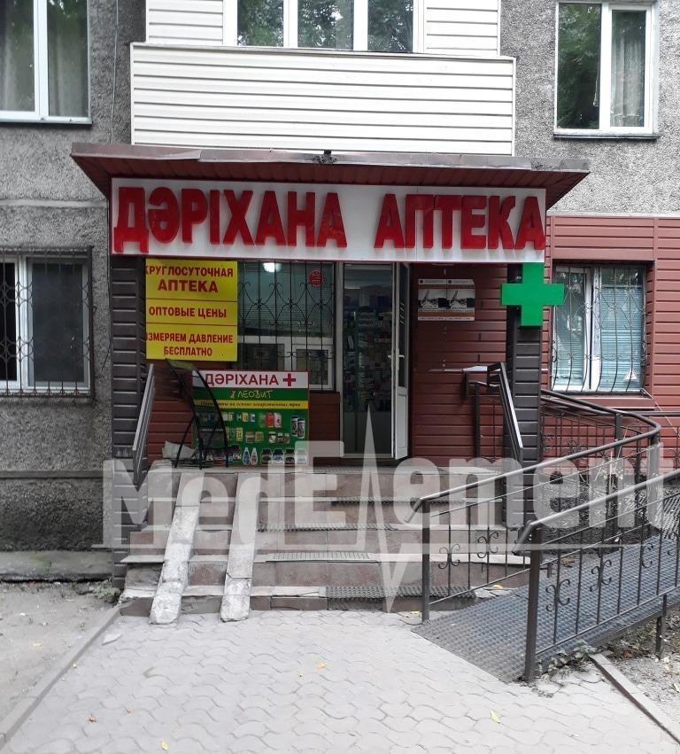 Аптека на Муратбаева 89