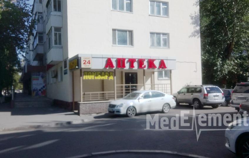 Аптека на Абая 34