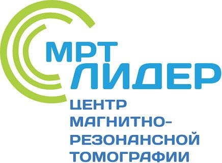 """Центр магнитно-резонансной томографии """"МРТ ЛИДЕР"""""""