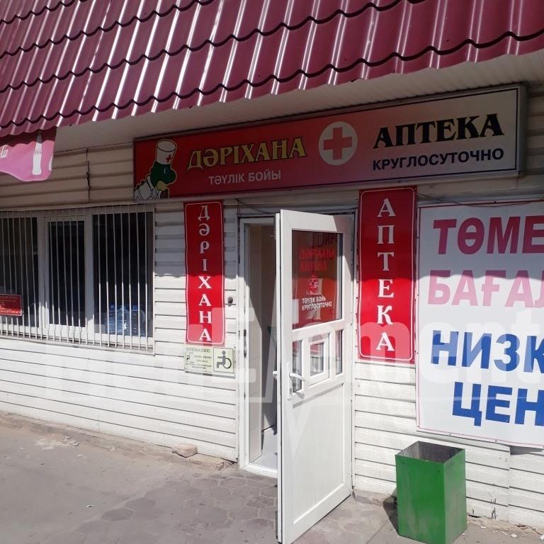Аптека на Свердлова 13