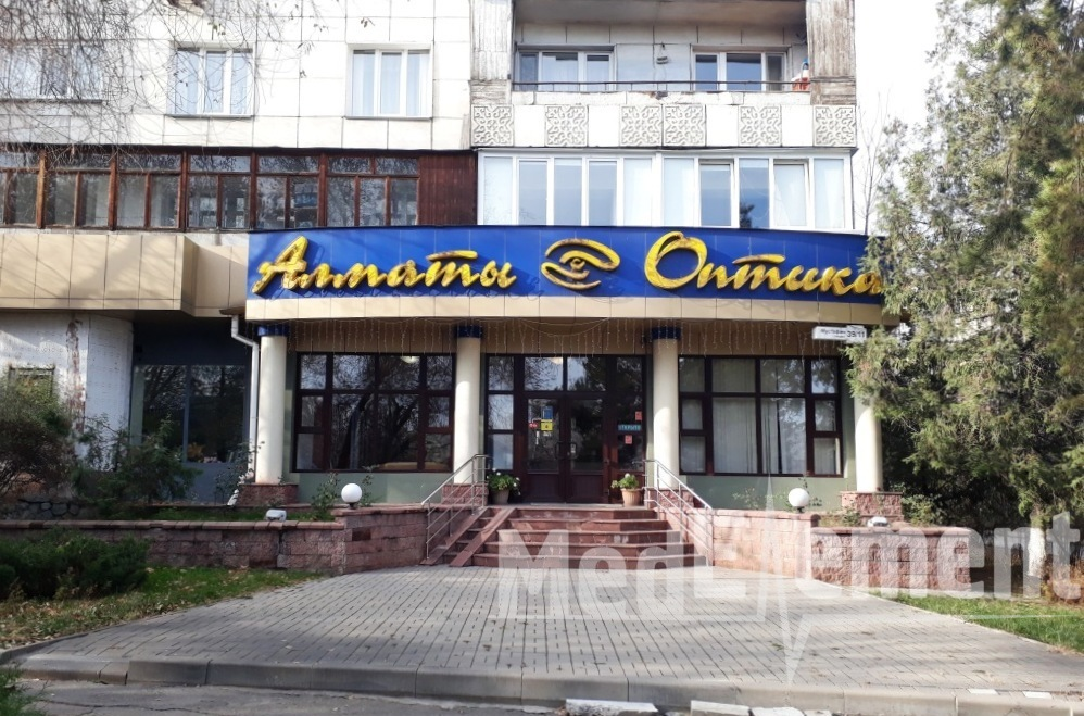 """""""АЛМАТЫ ОПТИКА"""" оптикасы (Мустафин к-сі)"""