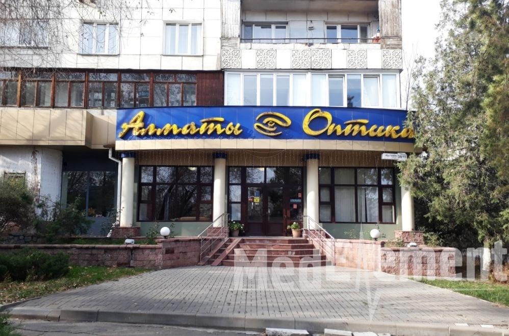 "Оптика ""АЛМАТЫ ОПТИКА"" на Мустафина"