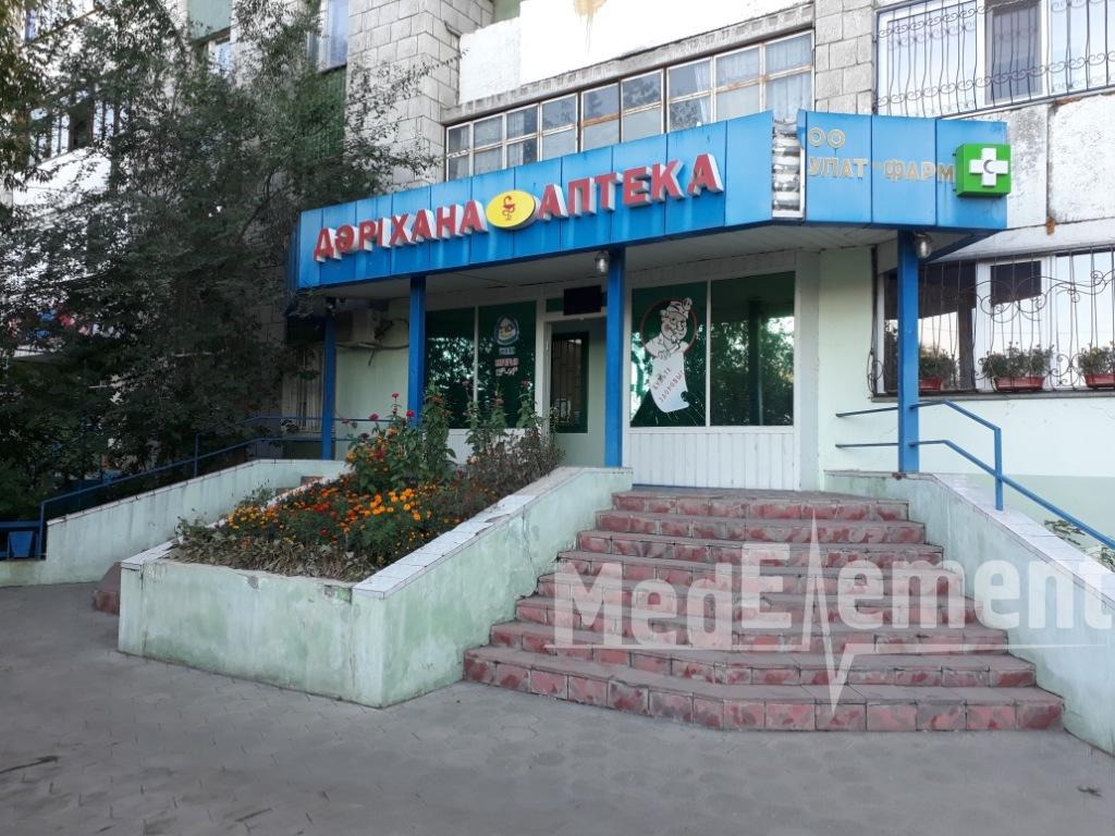 """БУЛАТ ФАРМ"" дәріханасы (Камзин к-сі)"