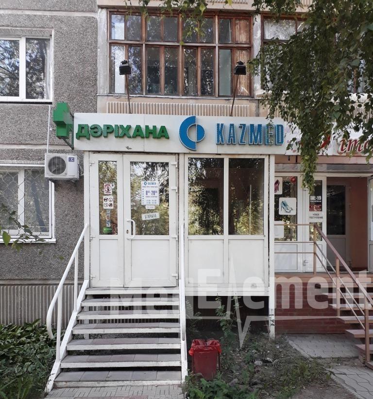 """Аптека """"KAZMED"""" на Утепова"""