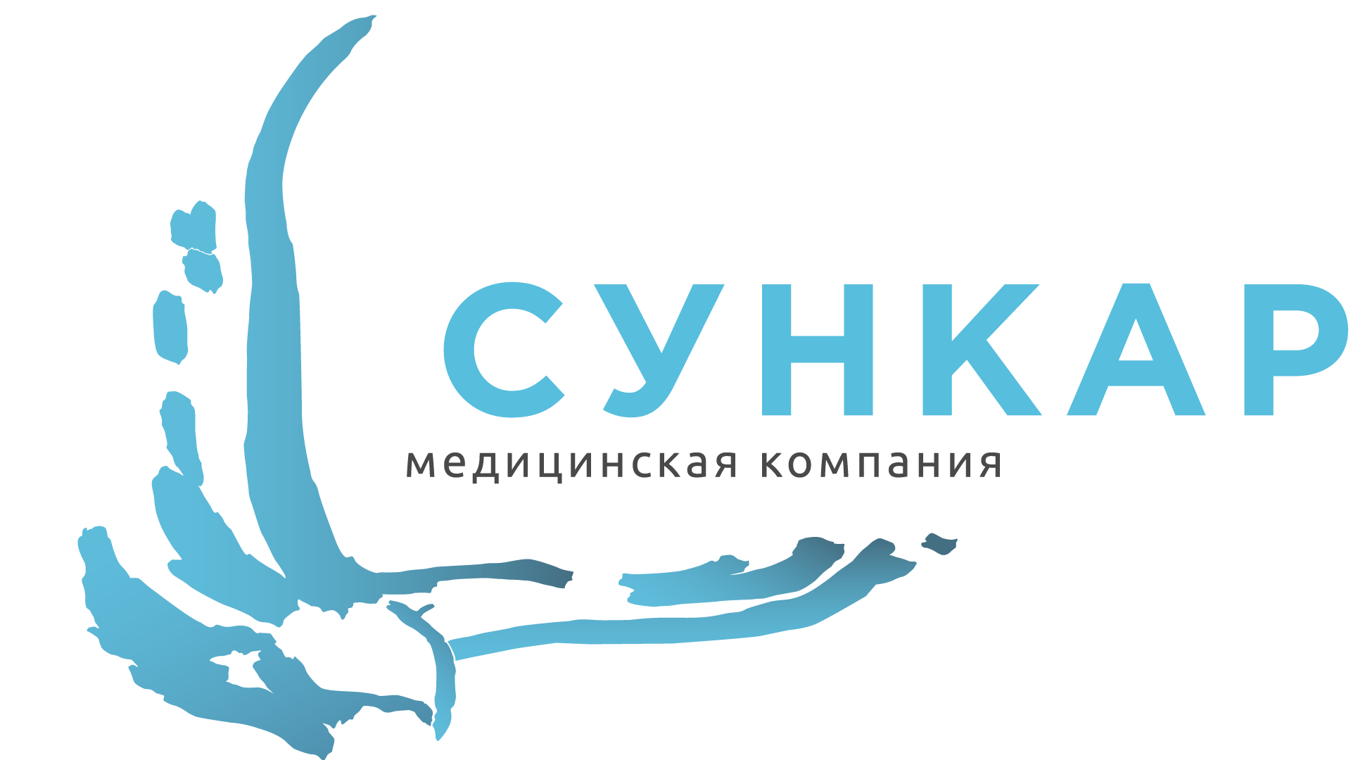 "Медицинский центр ""СУНКАР"" на развилке"