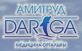 "Медицинский центр ""АМИТРУД ДАРИГА"" на Казыбек би"