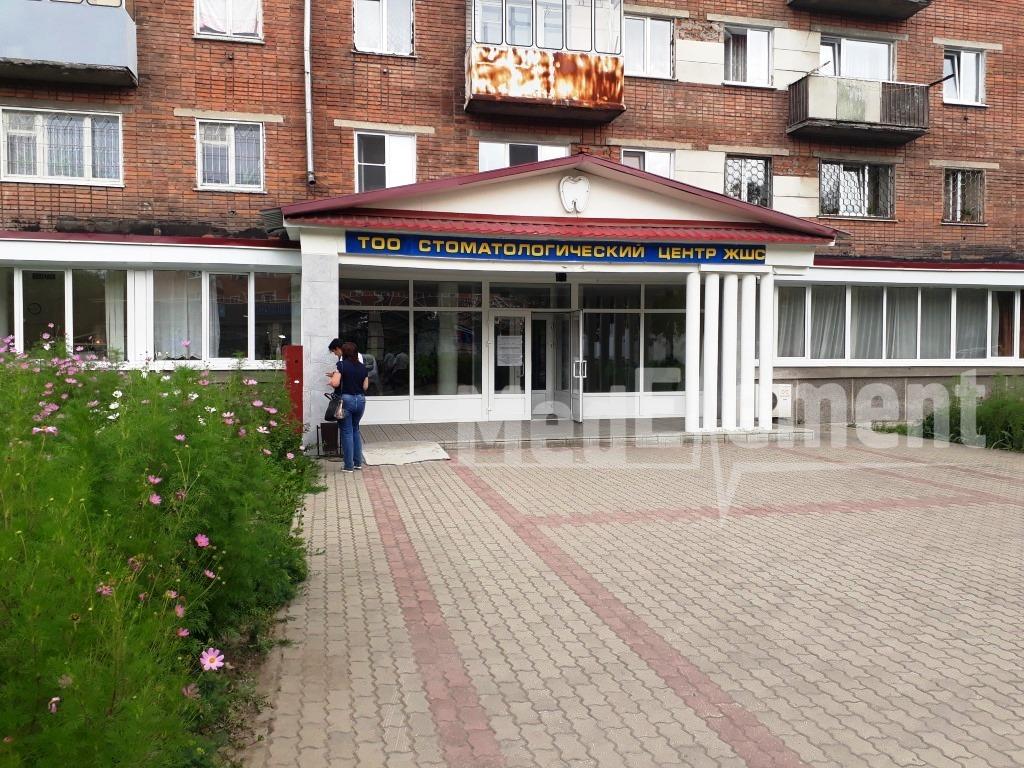 Тіс емдеу орталығы (Космическая к-сі, 8)