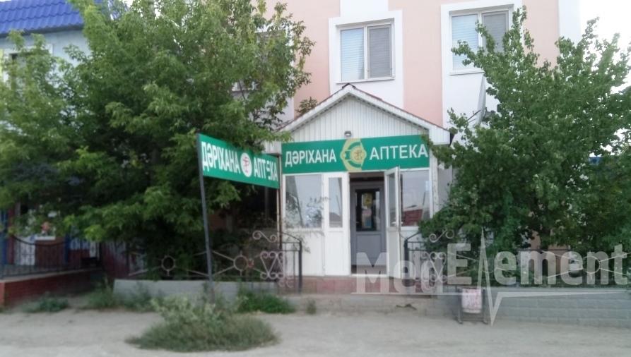 Дәріхана (Тайманов к-сі, 3А)