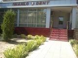 """Стоматологическая клиника """"SHAHLO DENT"""""""