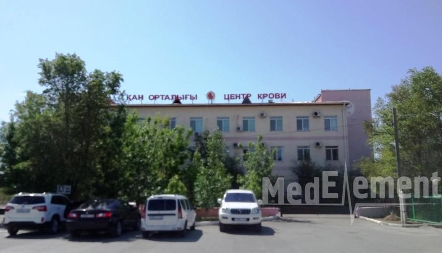 Атырау облыстық қан орталығы