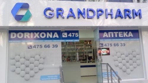 """Аптека """"GRANDPHARM"""" на Гулямова"""