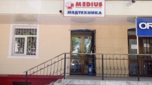 """Медтехника """"MEDIUS"""""""