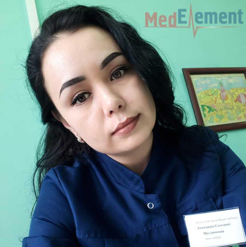 Ахмадиева Салтанат Муслимовна