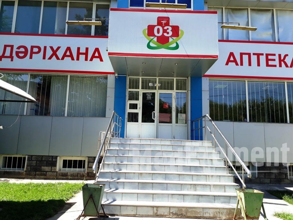"""Аптека """"03"""" на Курманбекова"""