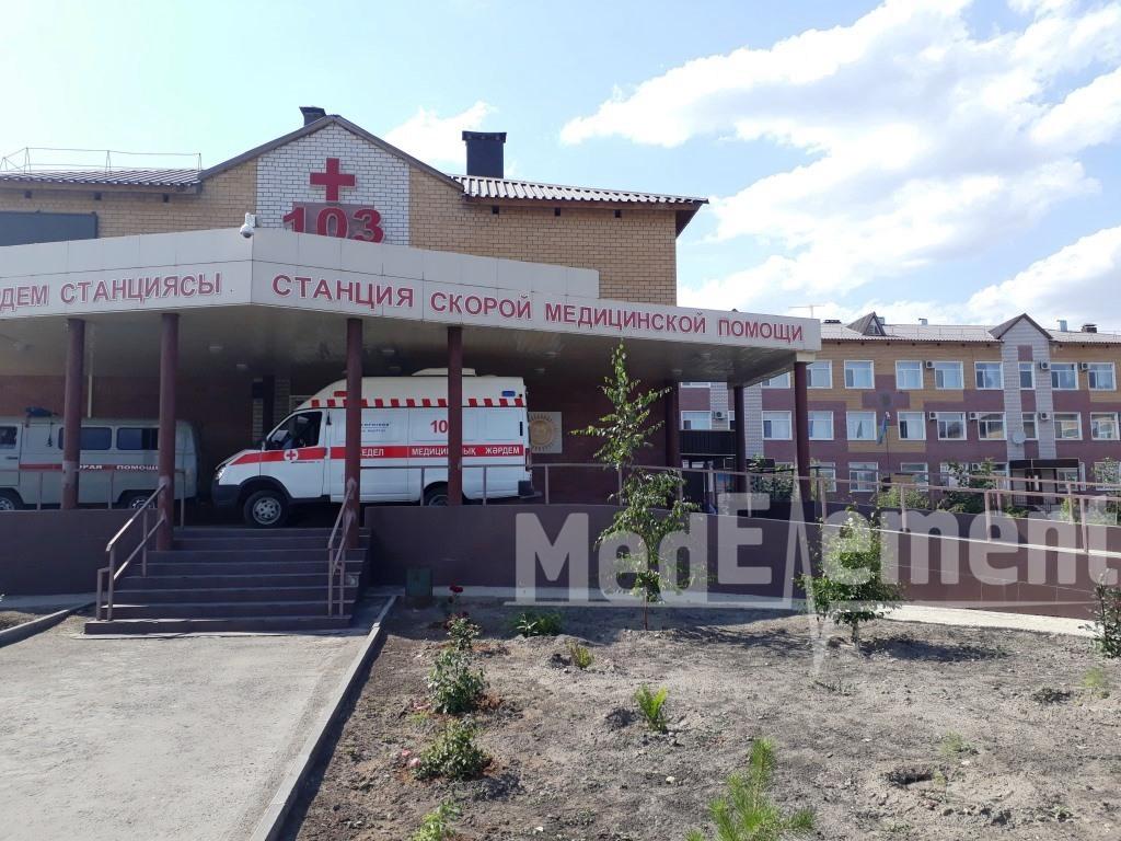 Станция скорой медицинской помощи