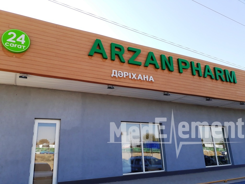 """Процедурный кабинет при аптеке """"ARZAN PHARM"""""""