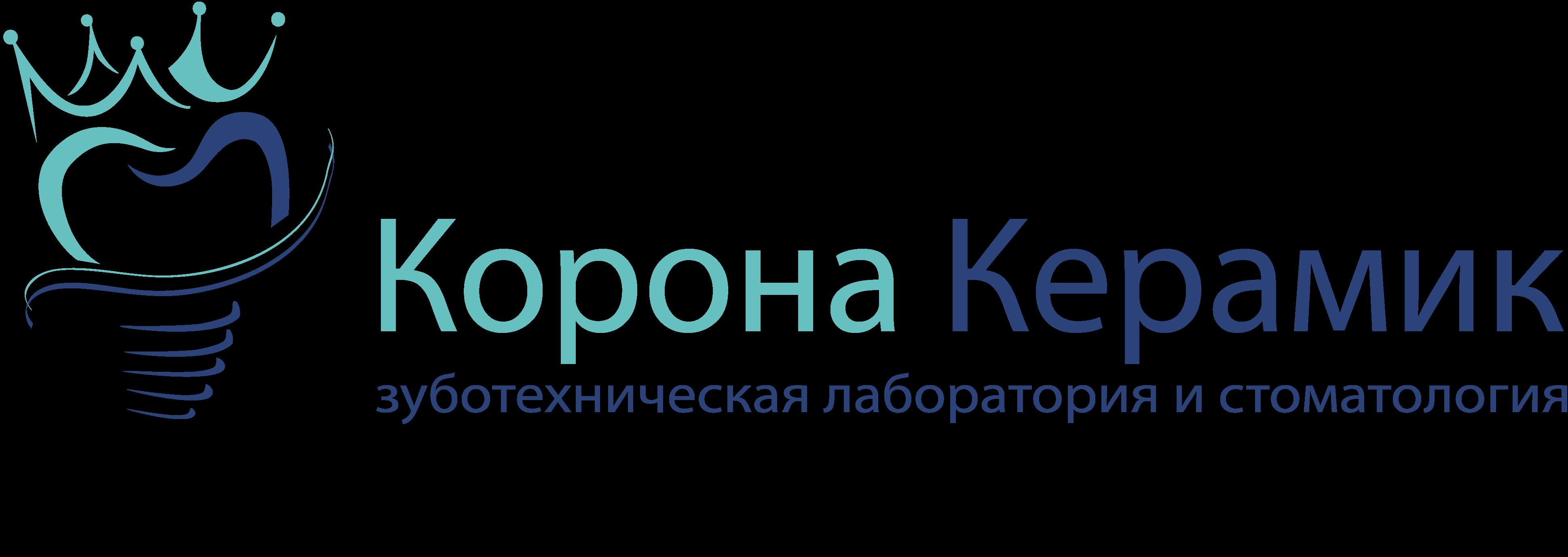 "Стоматология ""КОРОНА КЕРАМИК"""