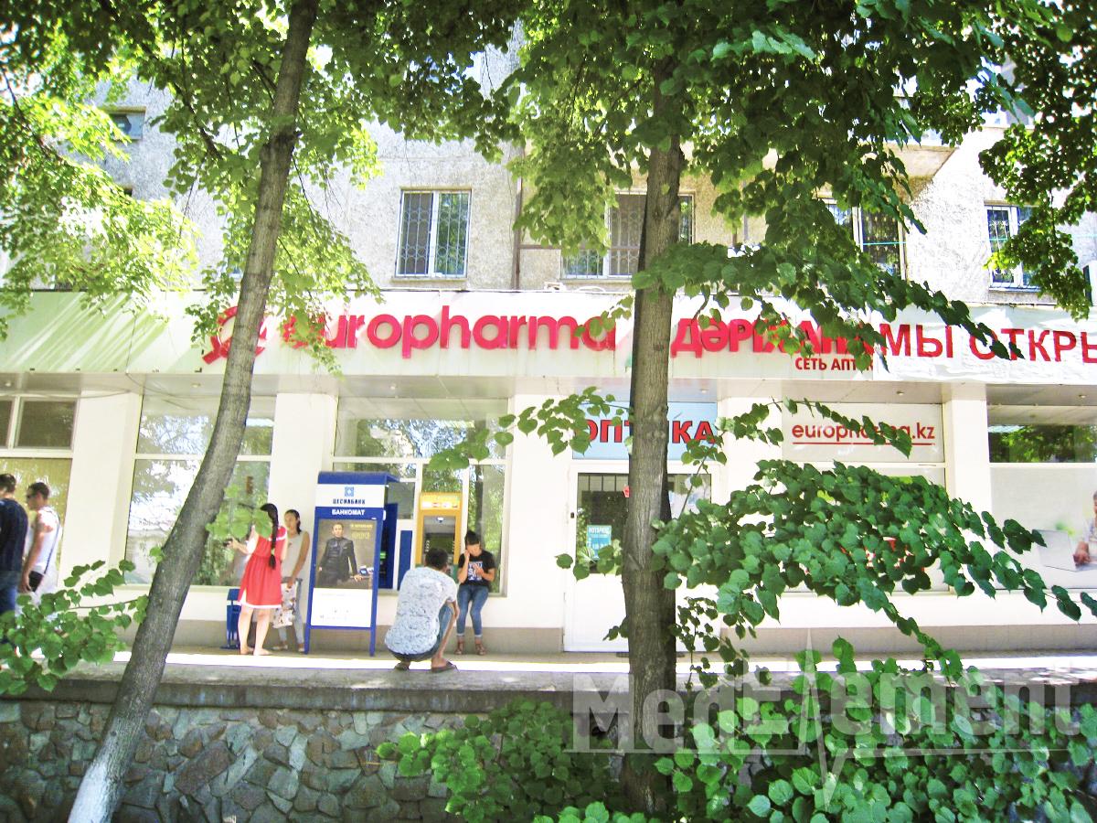 """""""EUROPHARMA"""" дәріханасы (Ақсай-3 ы.а.,1)"""