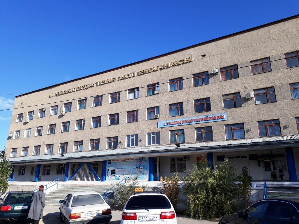 Кызылординская железнодорожная поликлиника
