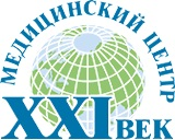 "Медицинский центр ""XXI ВЕК"" на Комендантском"