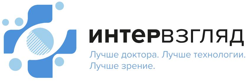 "Центр офтальмологии ""ИНТЕРВЗГЛЯД"""